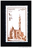EGYPT / 1985 / QAITBAY MOSQUE / RELIGION / ISLAM / MNH / VF - Egipto
