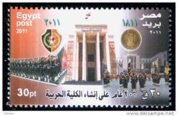 EGYPT / 2011 / THE EGYPTIAN MILITARY ACADEMY ; 200 YEARS / MNH / VF . - Nuovi