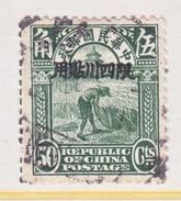 Sinkiang 63  (o) - Sinkiang 1915-49