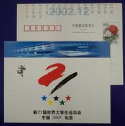 Gymnastics Rings,Mascot Yangtze Alligator Lala,Gymnasium,CN 01 Beijing World Summer Universiade Advert Pre-stamped Card