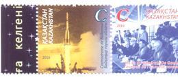 2016.  50y Of General De Gaulle's Visit To Baiconur, Mich.946-47, 2v, Mint/** - De Gaulle (General)