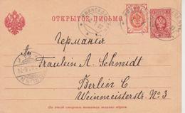 Russia Postal History. Mshinskoe Sank TPetersburg Area - 1857-1916 Imperium