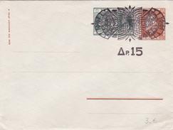 Enveloppe - Entier Postal Avec Belle Oblitération - Non écrit - Postal Stationery