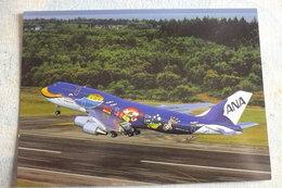 AIRLINE ISSUE / CARTE COMPAGNIE    ANA  B 747 - 1946-....: Era Moderna