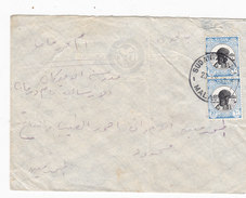 Sudan Com. Cover Interior Mail From MALAKAL  Scarce & Rare Clear Cancellat. Folded In The Middle-SKRILL PAY. - Sudan (1954-...)