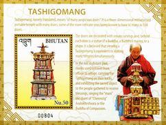 XF1161 Bhutan 2016 Move The Temple M/s MNH - Bhutan