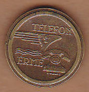 AC -  MAGYAR POSTA TELEFON ERME TELEPHONE PHONE TOKEN JETON - Monedas/ De Necesidad