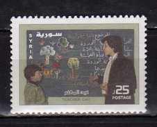 Syria Syrie 2005 Teachers' Day.MNH - Syrie