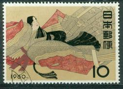 BM Japan 1960 - MiNr 724 - Used - Woche Der Philatelie - Gebraucht