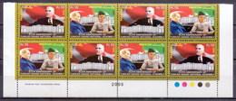 2005 Pakistan Turkish Grand National Assembly, Kamal Ataturk, M. A. Jinnah Imprint Block Of Four (BPK-10)