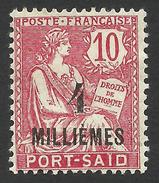 Port Said, 4 M. On 10 C. 1921, Sc # 58, Mi # 50, MH - Unused Stamps