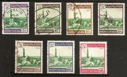 Saudi Arabia, 1968 Medina Prophets' Mosque Old Frame New Watermark  7 Values Cancelled  SG 857, 860/866 Mi 412, 424-425 - Saoedi-Arabië