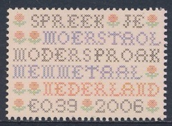"Nederland Netherlands Pays Bas 2006 Mi 2408 ** Campaign ""spreek Uw Moedertaal"" / Mother Tongue / Muttersprache - Textiel"