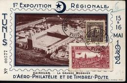 Tunisie Avion Aviation Aérophilatélie Exposition Régionale Tunis Vignette Rose 1932 Kairouan YT 166 - Tunisia (1888-1955)