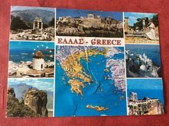 Greece Griekenland Grèce. - Grèce