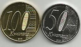 Angola 50 And 100 Kwanzas 2015. UNC - Angola