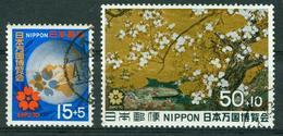 BM Japan 1969 - MiNr 1033-1034 - Used - Weltausstellung EXPO '70, Osaka - Gebraucht