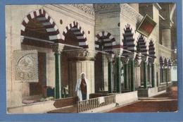 Constantinople Mosquee Sultan Ahmed Vue Interieure Turquie Türkei Turkey CAD 1913 Beyrouth - Türkei
