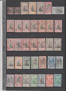 Inde Française Belle Collection 1892/1954 (à Voir 3 Scans)