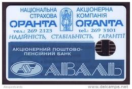 UKRAINE, 1996. KIEV. ORANTA / AVAL-Bank. Overprint. Cat.-Nr. K4. 280 Units - Ukraine