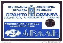 UKRAINE 1996. KIEV. ORANTA / AVAL-BANK. Cat.-Nr. K5-Z7. 1680 Units. Chip N. Matt - Ukraine