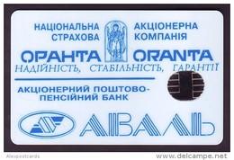 UKRAINE 1996. KIEV. ORANTA / AVAL-BANK. Cat.- Nr. K8. 1680 Units. Chip N - Ukraine