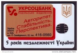 UKRAINE 1996. KIEV. UkrSotsBank / 5 Years Of Independence. Cat.-Nr. K11. 840 Units - Ukraine