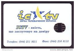 UKRAINE 1996. KIEV. ICTV. Cat.-Nr. K9-Z4b. 1680 Units. Chip N. Matt Plastic - Ukraine