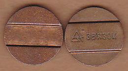 AC -  RUSSIA VOLGOGRAD TELEPHONE #2 TOKEN JETON - Monetary/Of Necessity