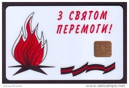 UKRAINE 1997. KIEV. The VICTORY DAY. Cat.-Nr. K27. 840 Units. Chip KM - Ukraine