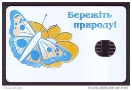 UKRAINE 1997. KIEV. BUTTERFLY. Cat.-Nr. K29. 280 Units. Chip Nemiga - Ukraine