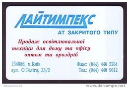 UKRAINE 1997. KIEV. LIGHTIMPEX Company. Cat.-Nr. K31. 840 Units. Chip Nemiga - Oekraïne