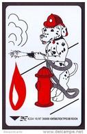 """UKRAINE 1997. KIEV. COMICS: """"DOG - FIREMAN"""". Cat.-Nr. K103. 840 Units. Chip Nemiga - Oekraïne"""