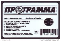 UKRAINE 1997. KHARKOV GTA. TV-PROGRAMME NEWSPAPER. Cat. -Nr. X18. 2800 Units - Oekraïne