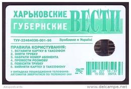 UKRAINE 1997. KHARKOV GTA. PROVINCIAL NEWS Newspaper. Cat. -Nr. X19. 2800 Units - Ukraine