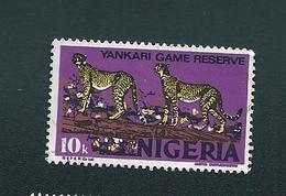 N° 287 Série Courante - Réserve D'animaux Nigéria (1979) Oblitéré - Nigeria (1961-...)