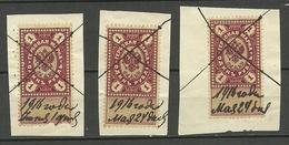 RUSSLAND RUSSIA O 1916 Revenue Tax Stamps Steuermarken 1 R. 3 Pcs O - 1857-1916 Imperium