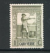 CAP VERT- Y&T N°227- Neuf Avec Charnière * - Cap Vert