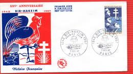 25EMME ANNIVERSAIRE BATAILLE DE BIR HAKEIM - Seconda Guerra Mondiale