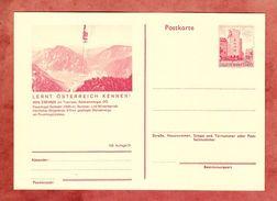 P 415 Wien Erdberg, Abb: Ebensee, Ungebraucht (36078) - Entiers Postaux
