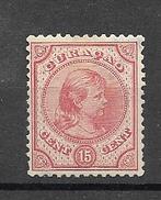 1892 MH Curaçao Ongebruikt. - Curacao, Netherlands Antilles, Aruba