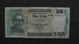 Bangladesch - P 55a - 20 Taka - 2012 - Unc - Bangladesch