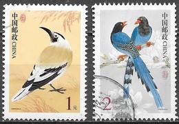 Chine - Oiseaux -  Oblitérés - Lot 2