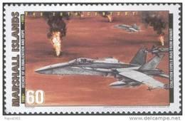 Iraq Kuwait Gulf War, Aircraft Bomb Iraq To Lift The Yoke Of Tyranny From Kuwait, Fire, Aeroplane MNH Marshall - Marshall