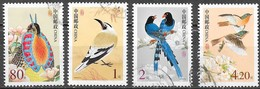 Chine - Oiseaux -  Oblitérés - Lot 3