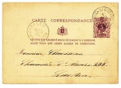 1879 CARTE CORRESPONDANCE TYPE OBP28 VAN LENNICK-StQUENTIN NAAR LAEKEN AANKOMSTSTEMPEL BRUXELLES - Stamped Stationery