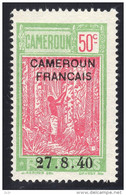 Cameroun Français 1940: N° 160 ** Gomme Coloniale (YT202) - TB - Ungebraucht