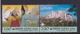 2002 South Korea Coree De Sud - Regions Gangwon Gangneung Mask Drama, Mt Seolak &Rock 2v.,Tourism, Sc#2092 MNH - Géologie