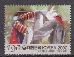 2002 South Korea Coree De Sud - Regions Gyeongnam Goseong Clowns 1v., Tourism, Local Culture Sc#2096 MNH - Costumes