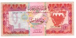Bahrain 1 Dinar , VF+,   Free Ship. To USA. - Bahrein